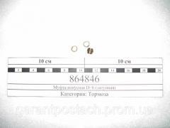 Муфта конусная КамАЗ D=6 (латунная) (Россия)