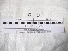 Шайба стопорная для букв КамАЗ 1/10877/76