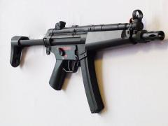 The weapon pneumatic for airsoft, a hardbol,
