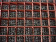 Metal grating - production