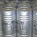 Powder aluminum
