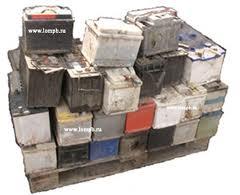 Utilization of rechargeable batteries Kiev