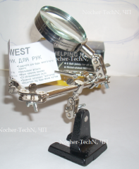 The holder for the soldering with a magnifying
