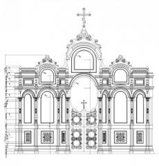 Иконостас разроботка проекта