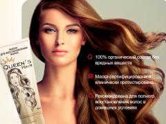 Queen's Hair (Квинс Хайр) - маска для восстановления волос