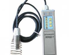 Сигнализатор-течеискатель ЗОНД-1-67 (пропан)