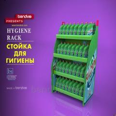 Для гигиены рекламные стойки
