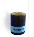 Устройство светозвуковое ТЕРЕН-7Э