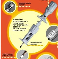 Needle for an aspiration sternal puncture (BI),