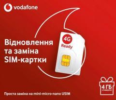 """Sim-карта Vodafone """"Відновлення та заміна"""