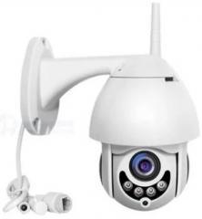 IP PTZ видеокамера Unitoptek наружная белый