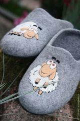 Men's Lamb slippers