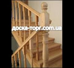 Hand-rail wooden, hand-rail, handrail and