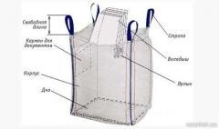 БИГ-БЭГИ с вкладышами, МКР, тарная упаковка,