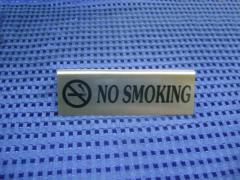 Табличка Не Курить (74-533)