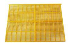 Dividing lattice Plank bed of 440х330 mm