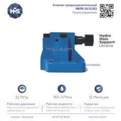 Hydro valves