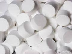 Соль таблетированная в Украине,  цена,  фото