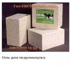 Соль кормовая в Украине, соль для животных, купить соль кормовую, цена, фото