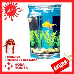 "Самоочищающийся аквариум для рыбок ""My Fun..."