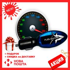 Экономитель топлива Fuel Shark | Устройство...