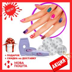 Маникюрный набор для узоров на ногтях Салон
