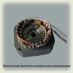 The valve engine of the compressor of the