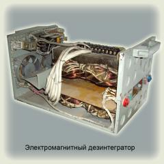 Electromagnetic disintegrator (an example,