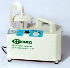 Otsasyvatel is medical universal, model 7E-D