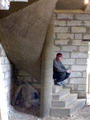 Лестницы,лестницы из бетона
