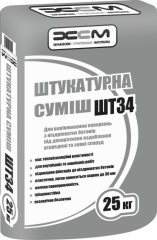 Plaster on ShT34 gas concrete (perlitovy). Kharkiv