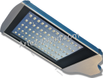 The LED street lamp for external illumination of