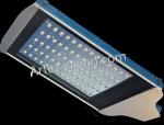 Светодиодный уличный светильник для наружного