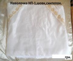 Наволочка ритуальна в гроб НП-1, шовк, синтепон