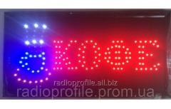 Electrical outdoor advertising signboards