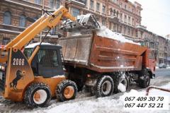 Снегоуборочная техника, снегоуборщики Киев.