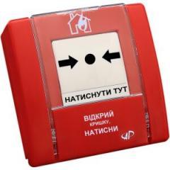 Ручний оповіщувач SPR-1