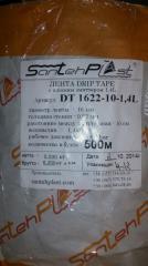 Капельна лента Santehplast DT 1622-10-1,4L 500м