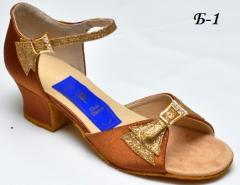 Обувь для танцев, Латина женская. Купить обувь для