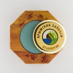 Balm aromatic From an allergy