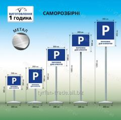 Lang parkings