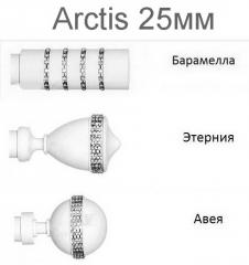 Eaves of metal 25 mm of Arctis white