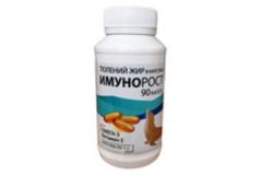 Тюлений жир Имунорост - капли для повышения иммунитета