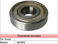 Bearings of engine flywheel of 490 BPG loaders in