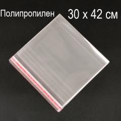 30х42 см (500шт.) Пакеты ПолиПроПилен с верхним клапаном и липкой полосой (339-Kiwi-128)