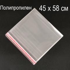 45х58 см (250шт.) Пакеты ПолиПроПилен с верхним клапаном и липкой полосой (339-Kiwi-131)