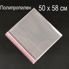 50х58 см (250шт.) Пакеты ПолиПроПилен с верхним клапаном и липкой полосой (339-Kiwi-132)