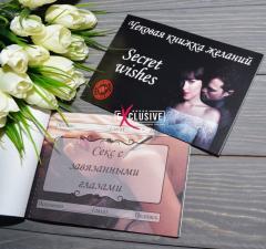 Чековая книжка желаний Эротическая