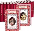 Книга Бриллиантовая коллекция классического романа