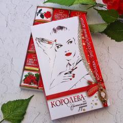 Подарочный шоколадный набор для девушки
